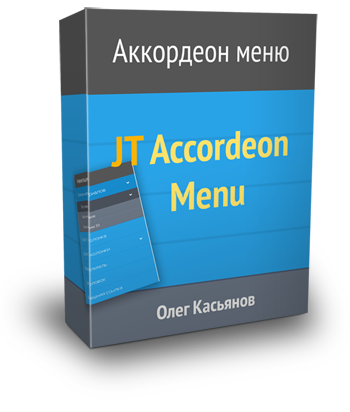 JT accordeon menu 350