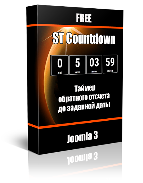 st-countdown